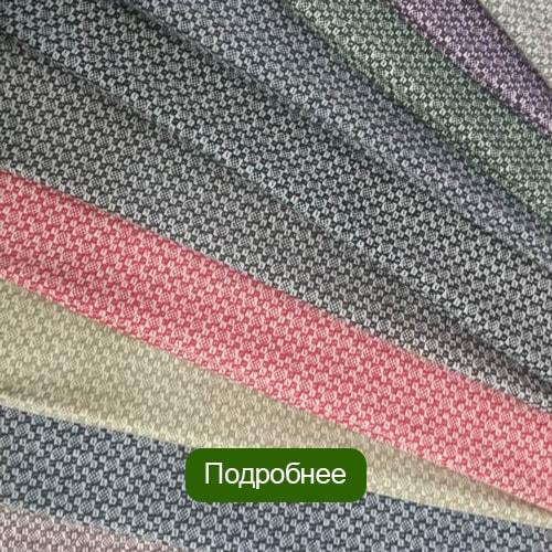 Пальтовая ткань шерсть букле