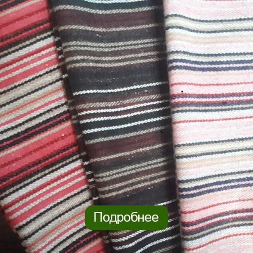 Костюмно-пальтовая шерсть дизайн полоска