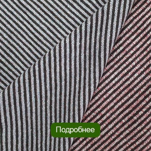Букле-шерсть пальтовая полоска